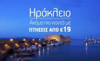 airtickets Ηράκλειο